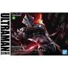 [Ultraman] Figure-rise Standard Ultraman Suit Evil Tiga