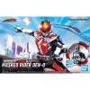 [Kamen Rider] Figure-rise Standard Masked Rider Den-O Sword Form & Plat Form