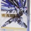 Tamashii Nations Metal Build Freedom Gundam Concept 2