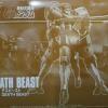 P-Bandai: HGFC 1/144 Death Beast