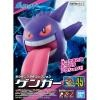 [Pokemon] Plastic Model Collection Select No. 45 Series Gengar