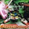[333] SDBB 00 0 Gundam (Type A.C.D)