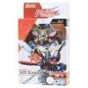 Gundam Universe GF13-017NJ II God Gundam