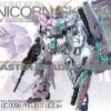 MGEX 1/100 Gundam Unicorn Ver Ka