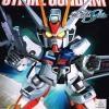 [246] SDBB Strike Gundam SD