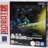 [Tamashii Nations] Robot Spirits Side MS - MS-14A Gato`s Gelgoog Ver. A.N.I.M.E.