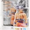 [Tamashii Nations] S.H.Figuarts Drangon Ball - Son Goku Ultra Instinct