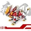[ZA] 1/72 SF95-002 Hayate Liger (Zoids Lion Model Kit)
