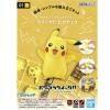 [Pokemon] Plastic Model Collection Quick!! 01 Pikachu