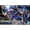 [DIGIMON SERIES] Figure-rise Standard Amplified Imperialdramon