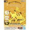 Pokemon Plastic Model Collection Quick!! 03 Pikachu