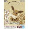 Pokemon Plastic Model Collection Quick!! 04 Pikachu Eevee