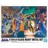 [Heavy Metal L-Gaim] 1/144 Class A Heavy Metal Set