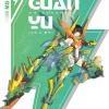 [MECHA WAIFU] JH GIRL MG-02 MS GENERAL 1/12 GUAN YU DELUXE VER.