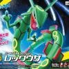 Pokemon Plastic Model Collection 46 Select Series Rayquaza