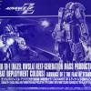 P-Bandai: HG 1/144 Gundam TR-1 [Hazel Owsla] Next-Generation Mass Production Type