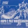 P-BANDAI: HGUC 1/144 Pale Rider Cavalry