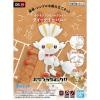[Pokemon] Plastic Model Collection Quick!! 05 Scorbunny