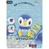 [Pokemon] Plastic Model Collection Quick!! 06 Piplup