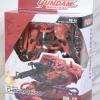 Tamashii Nations Gundam Universe MS-06S Char's Zaku II
