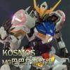 Kosmos LED + Music Effect & Exclusive Tekkadan Base for Bandai MG 1/100 Barbatos Gundam