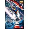 MG 1/100 RX-78-2 Gundam Ver.2.0