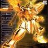 MG 1/100 God Gundam (Hyper Mode)