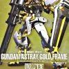 MBF-P01 Gundam Astray Gold Frame