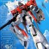 MG 1/100 MSZ-006A1 Zeta Plus Test Color Type