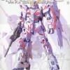 MG 1/100 RX-0 Unicorn Gundam Ver.Ka