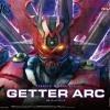 HG 1/144 Getter Arc (Infinitism)
