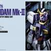 PG 1/60 RX-178 Gundam MK-II (A.E.U.G)