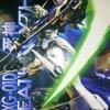 GaoGao Gao Gao MG 1/100 XXXG-01D Deathscythe Gundam