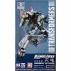 [Trumpeter] Transformer Bumblebee - Blitz Wing Assemble Figurine Series