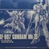 P-BANDAI: HGUC 1/144 GUNDAM MK-III