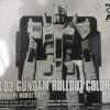 P-BANDAI: HG 1/144 RX-78-02 GUNDAM ROLLOUT COLOR (GUNDAM THE ORIGIN VERSION)
