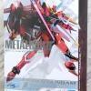 [PREORDER] Metal Build Justice Gundam (Completed)