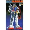 RX-78 Gundam (Mechanic Model) (1/72)
