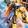 MG 1/100 Hyaku Shiki + Ballute Pack