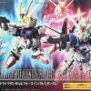 SDBB Strike Gundam & Force Impulse Set