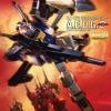 MG 1/100 Gundam MK-II A.E.U.G (HD Color)