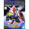 [200] SDBB GUNDAM RX-78-2