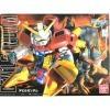 [245] SDBB Devil Gundam