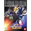 [203] SDBB Gundam Wing Zero Custom