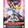[290] SDBB Destiny Gundam