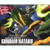 HG 1/144 Gundam Nataku