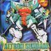 [06] HG 1/100 Gundam Altron