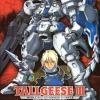 [EW-3] HG 1/100 Tallgeese III