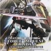 Force Impulse w/Sword Silhouette Extra-Finish