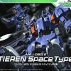 [10] HG 1/144 Tieren Space Type